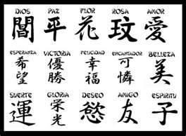 Algunos Significados Con Letras Kanjis O Japonesas  Como Se