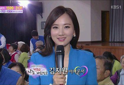 KBS 미녀 아나운서 : 네이버 카페