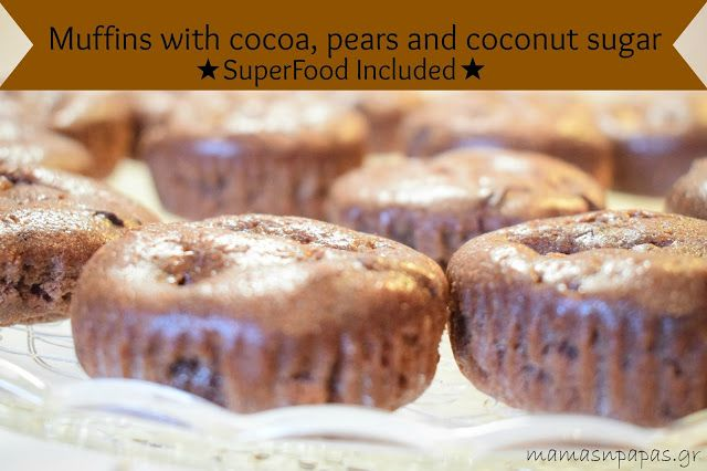 Muffins with cocoa and pears!! Easy made muffins for kids breakfast at school! mamasnpapas.gr: {Cocoa Muffins with Pears and Coconut Sugar} Ιδέες...