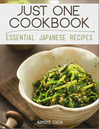 Just One Cookbook eCookbooks: A collection of the most popular Japanese recipes featured on Just One Cookbook, including classic recipes and modern favorites.