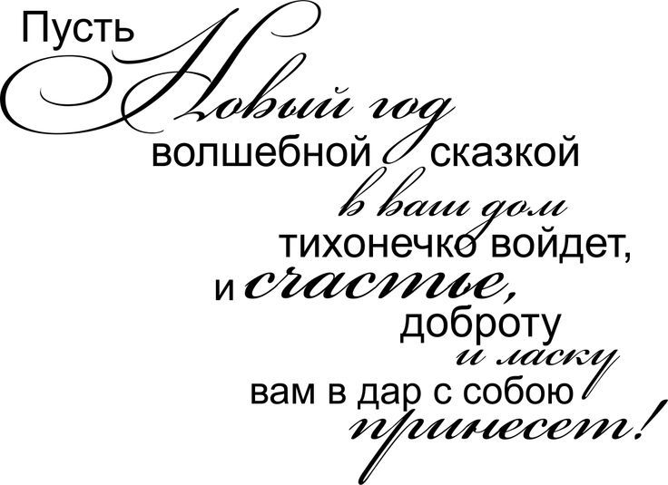 Надежда Баранова
