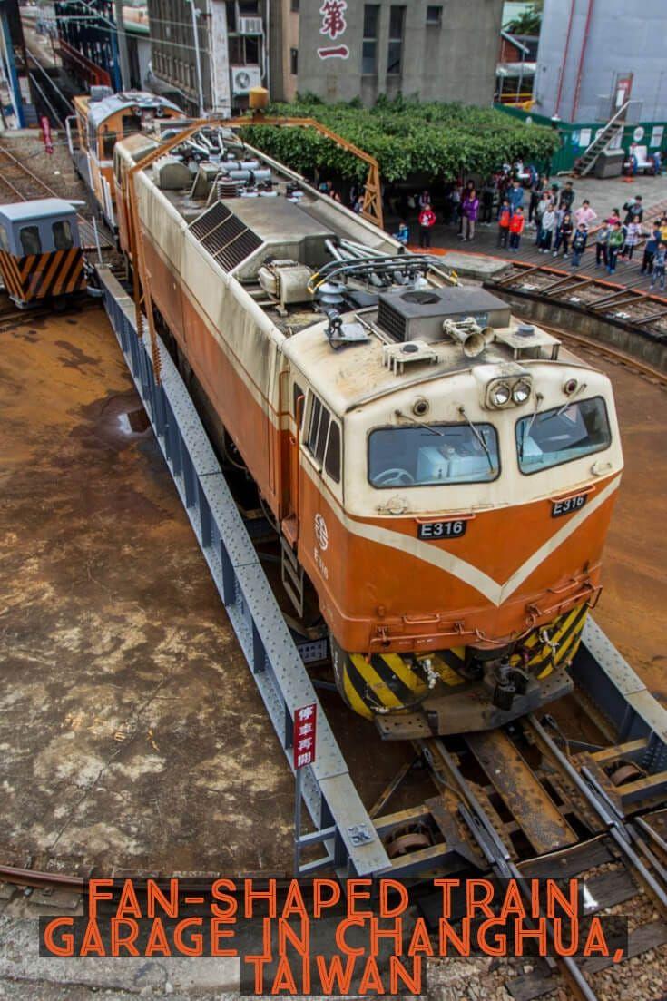 Fan Shaped Train Garage In Changhua Taiwan Asia Travel Train