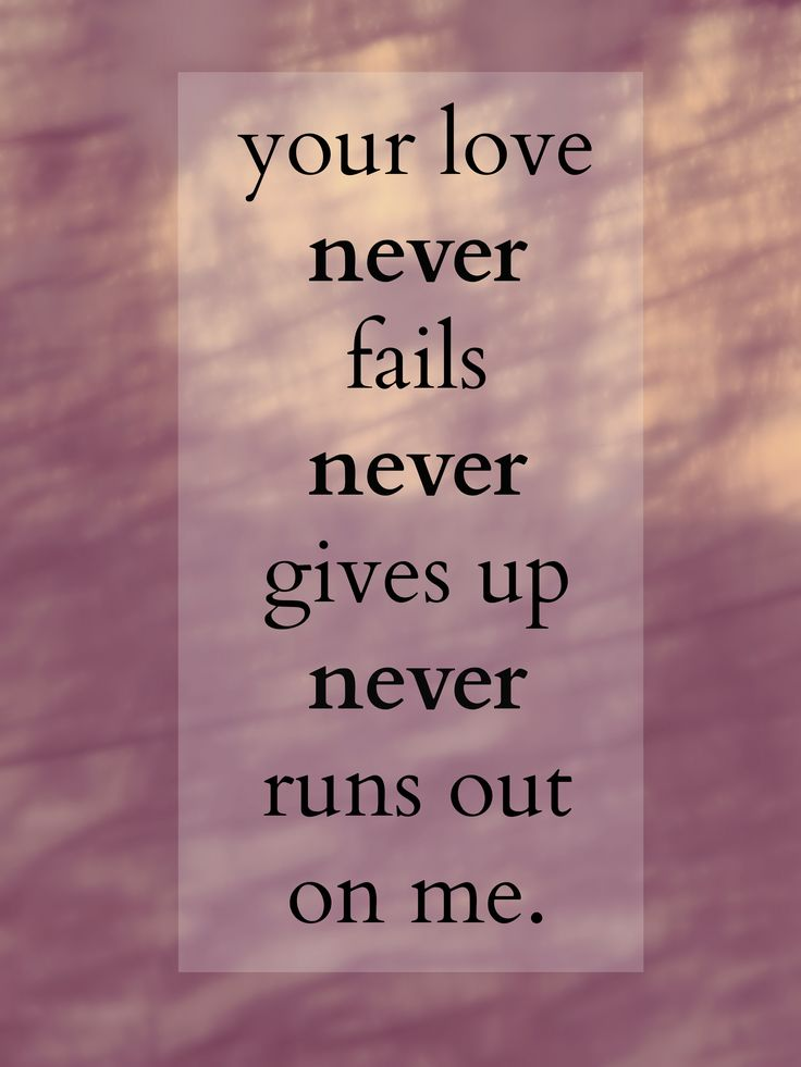 Your Love Never Fails – Jesus Culture Lyrics and Chords ...