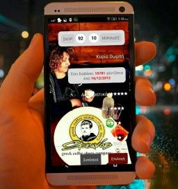 Greek Coffee Fortune Telling application for smartphons