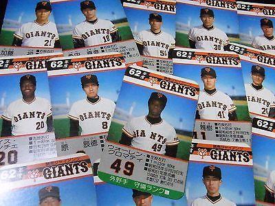 Takara 1987 Japanese Baseball Game Card Tokyo Yomiuri Giants 30 Player Cromartie