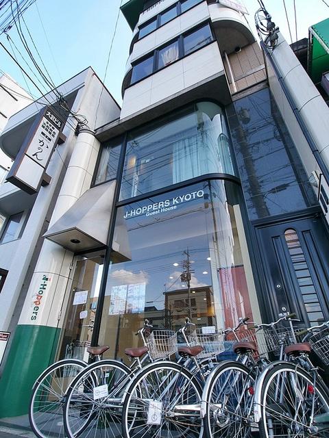J Hoppers Hostel Kyoto, Osaka, Hiroshima