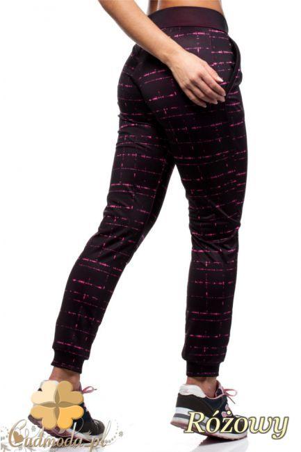 Sportowe legginsy w linie marki Paulo Connerti.  #cudmoda #moda #ubrania #odzież #clothes #spodnie #leggings #leginsy