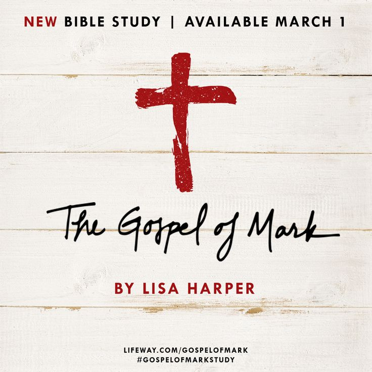 an analysis of marks gospel Within these categories, the analysis of character is often discussed under  the  gospel of mark opens with a prologue that foreshadows many.