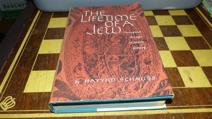 THE LIFETIME of a JEW: THROUGHOUT THE AGES of JEWISH HISTORY by HAYYIM SCHUASS