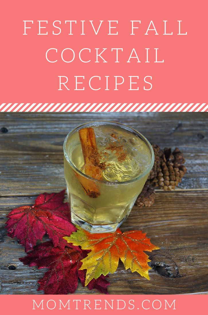 147 best drinks alcoholic non alcoholic images on for Fun fall drinks