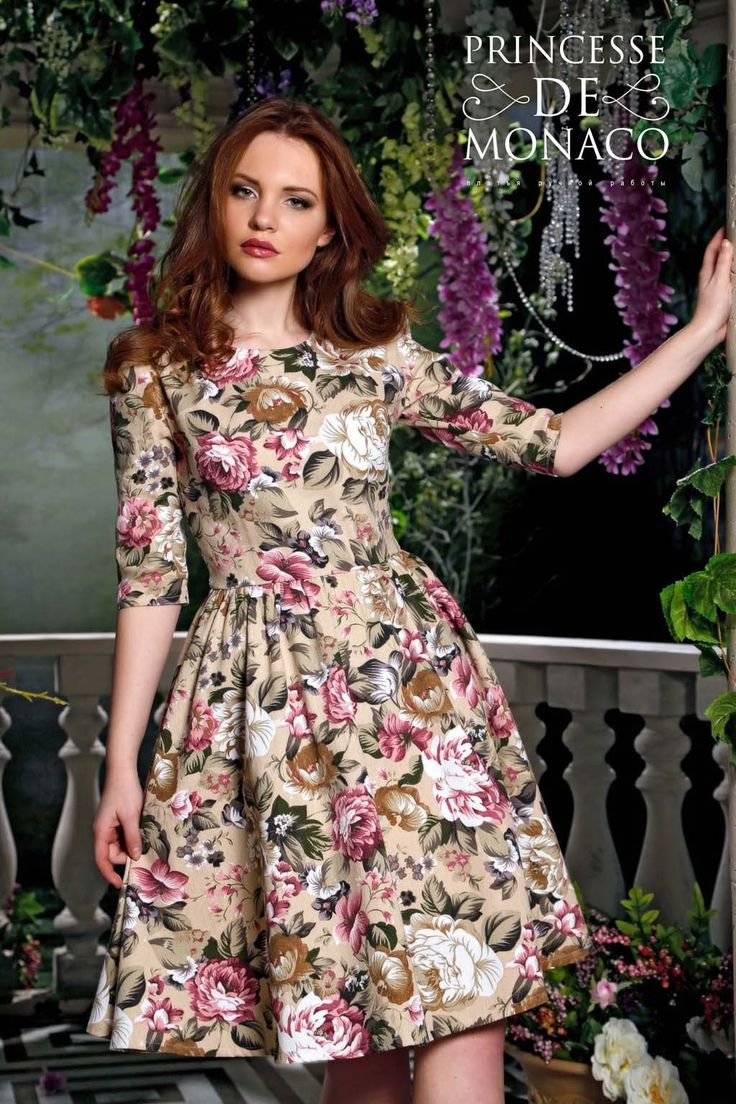 Магазин монако платья
