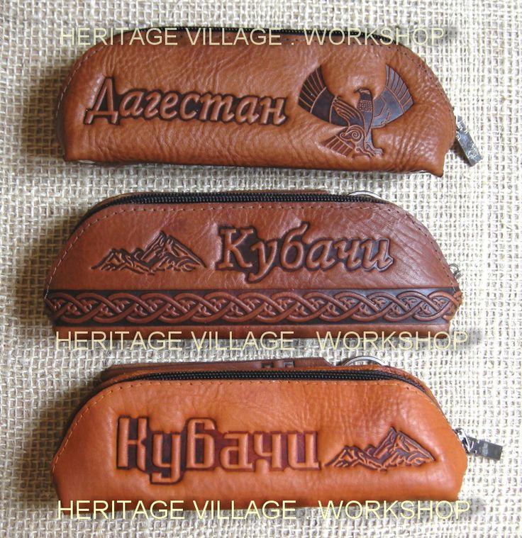 Дагестан , Кубачи - тиснение на кожаных футлярах . #дагестан , #dagestan , #kubachi , #кубачи , #футляры , #ручная_работа , #сувениры , #махачкала  , #кавказ