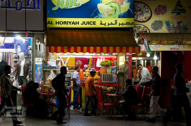 Al Horiyah Juice - Dubai photo | 23 Photos Of Dubai