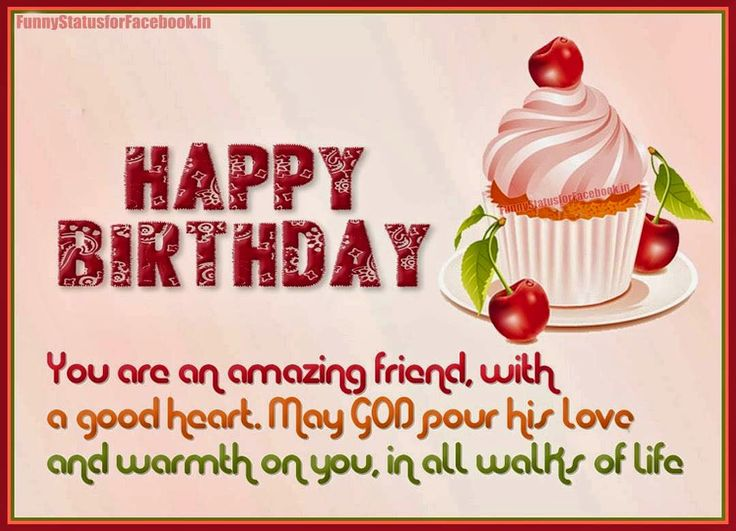 17 Best Happy Birthday Friend Quotes – Quotes About Greetings for Birthday