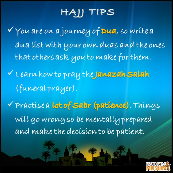 Share the tips with your family & friends who have gone for Hajj! Read our article on the 'Top Tips Towards an Unforgettable Hajj': http://proms.ly/1sRwyHS May Allāh (Glorified and Exalted is He) grant barakah in your journey and may you have an accepted Hajj (Hajj Mabroor). Aameen!