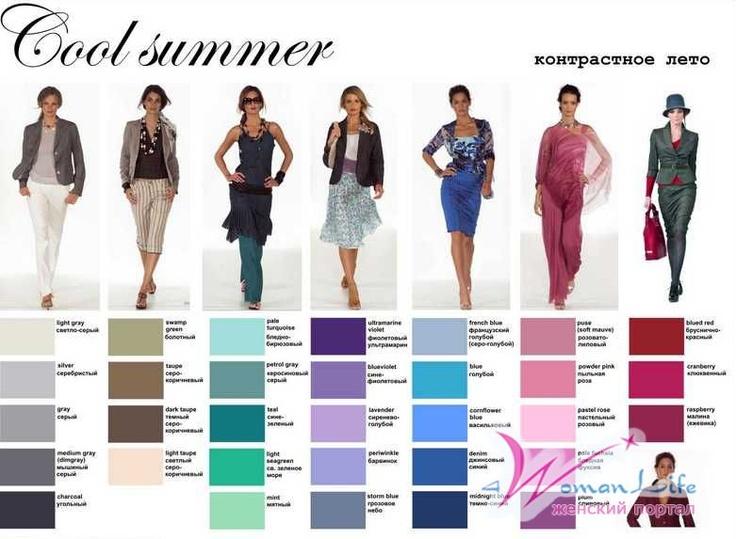 цвета для контрастного лета