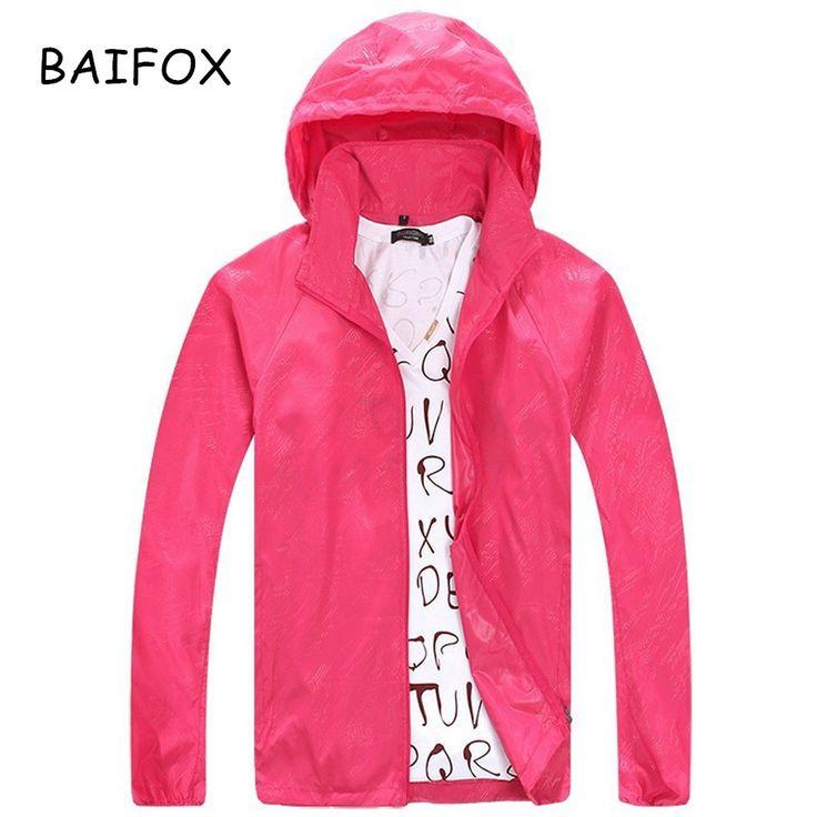 Baifox 2017春秋夏ブランドメンズ女性のカジュアルジャケットフード付きジャケットファッション愛好薄いウインドブレーカージッパーコート