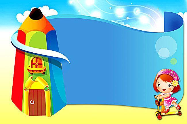 53 Ideas Drawing Cute Doodles Cartoon Cute Cartoon Wallpapers Cute Doodles Cute Wallpapers
