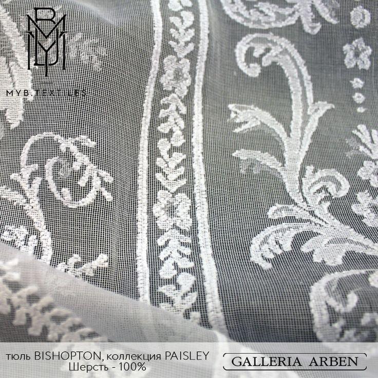 Заказывая в #Galleria_Arben #кружева @mybtextiles1900 до 30 декабря вы получаете скидку -15%, в том числе #Paisley