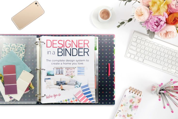 https://www.designertrapped.com/ If you want to create a home you love, but can't find affordable interior design services, are overwhelmed by interior design software or interior design books, THIS is the answer for you!Designer in a Binder allows you to become your own interior designer without spending a fortune.