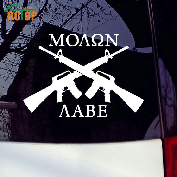 Molon Labe Vinyl Car Sticker Gun Rights 2nd Amendment AR15 Adhesive Window Stickers For Auto Decoration