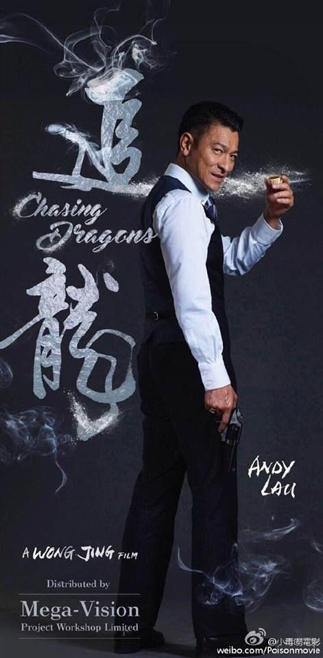 M.A.A.C. – DONNIE YEN To Play Notorious Gangster In CHASING THE DRAGON With ANDY LAU. UPDATE: First Posters