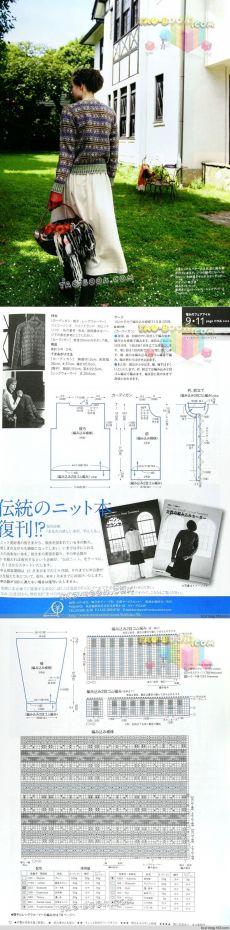 【转载】毛线球2011-11冬特大号NO。148 - 纤芊的日志 - 网易博客