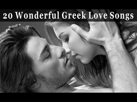 20 Wonderful Greek Love Songs - [Best For Valentine's Day] - HQ (+HD ima...