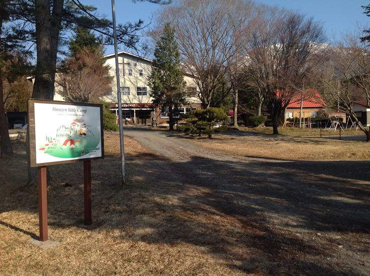 Hiruzen Bible Camp, Japan.  Christianity in Japan. Lutheran churches.  West Japan Evangelical Lutheran Church.