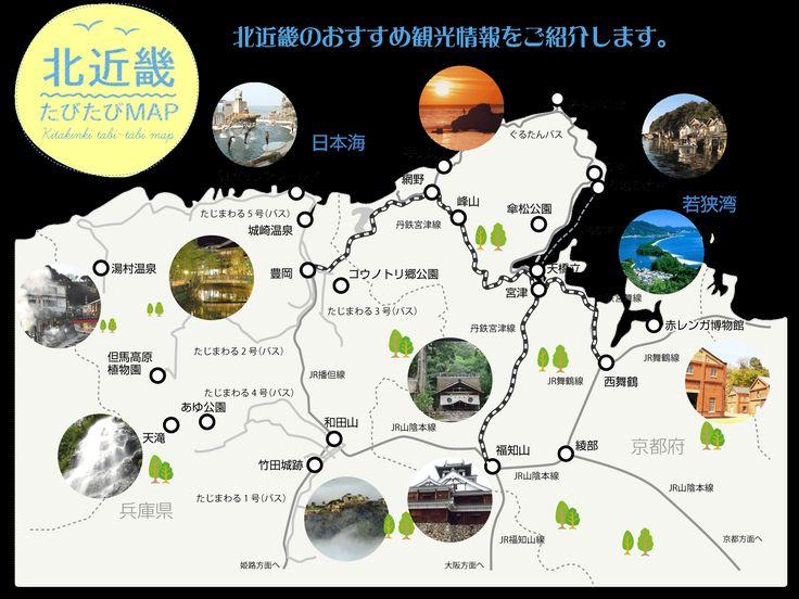 海の京都・たびたびMAP