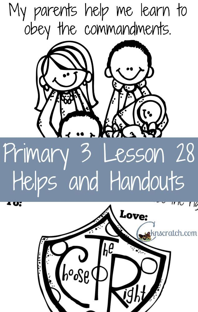 So glad I found this site! LDS Primary lesson helps! Primary 3 Lesson 28