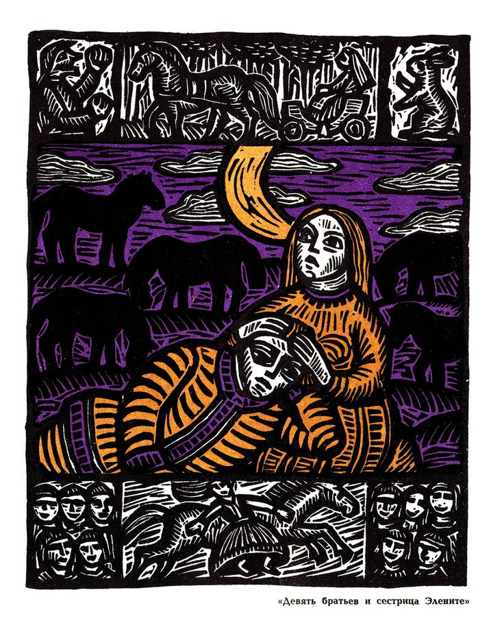 Albina Makūnaitė – Lithuanian Folk Tales :: Vilnius 'Vaga' 1965