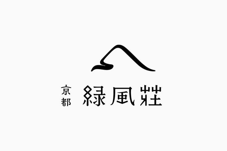 Japanese logo // logo