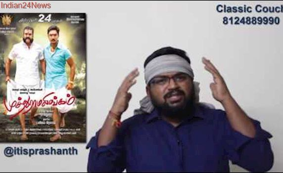 MuthuRamalingam banned review by Prashanth