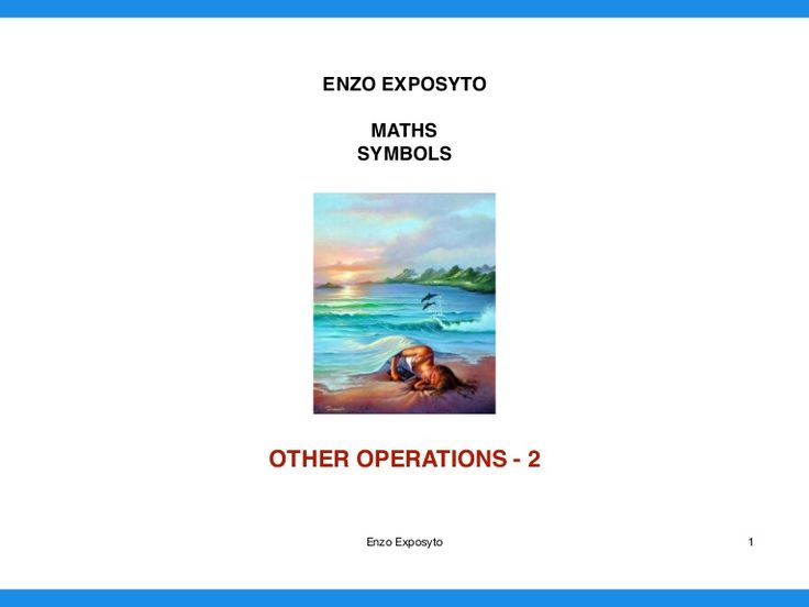 MATHS SYMBOLS - OTHER OPERATIONS (2)