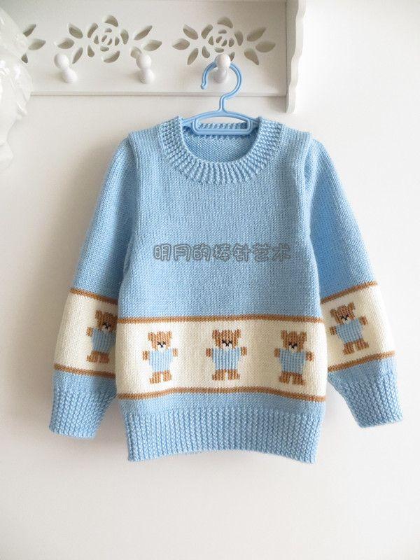 Имейте синий пуловер, кардиган - Луна Вязание Искусство вязания - Луна искусства