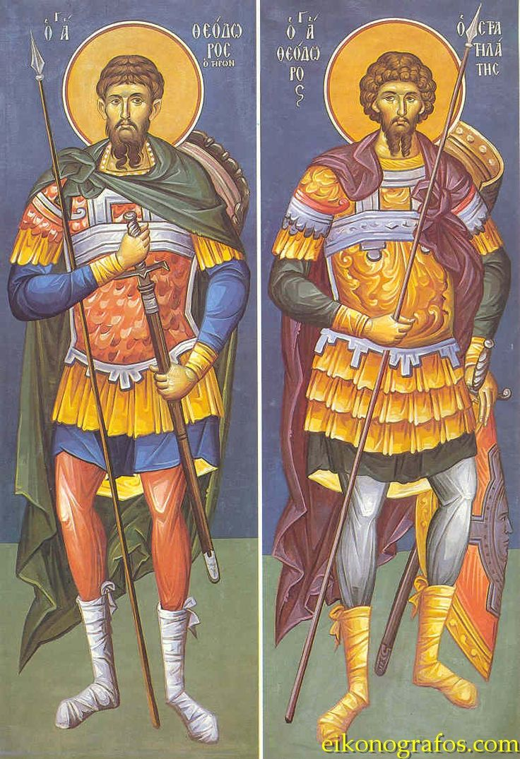 """Full of Grace and Truth: """"Agioi Theodoroi"""" (""""Saints Theodore"""") the Great Martyrs"""
