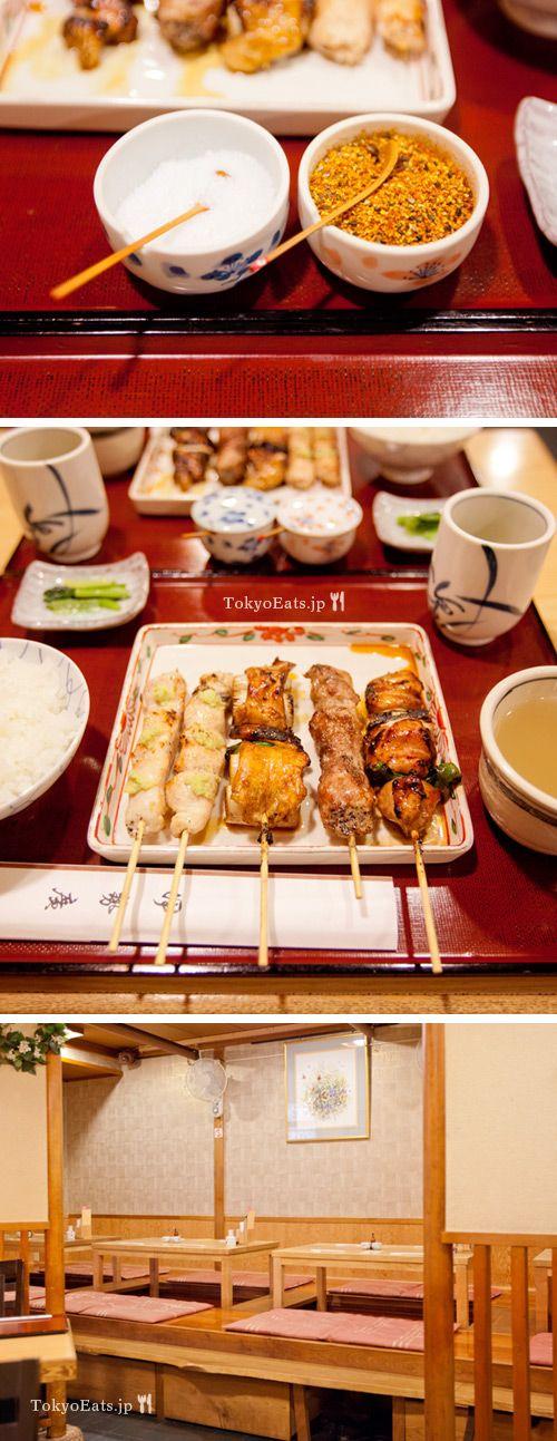 Isehiro -- 伊勢廣 Yakatori  Address // Hotel New Otani B1F, 4-1, Kioicho, Chiyoda-ku, Tokyo Phone Number // 03-3221-4101 Website // http://www.isehiro.co.jp/otani.html