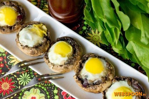 Закуска «на один укус»   Готовится это блюдо быстро, мининум продуктов — а в итоге получим необычную, вкусную и красивую горячую закуску, которую можно подать как к праздничному столу, так и к обыденной будничной трапезе! А чтобы приготовить перепелиные яйца в шампиньонах за минимально короткое время — на помощь нам приходит микроволновая печь!