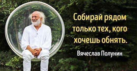 Владимир Елескин – Google+