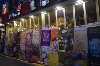 Daehangnos, Seoul, South Korea. The area is where has various theaters that rising actors and actresses play.