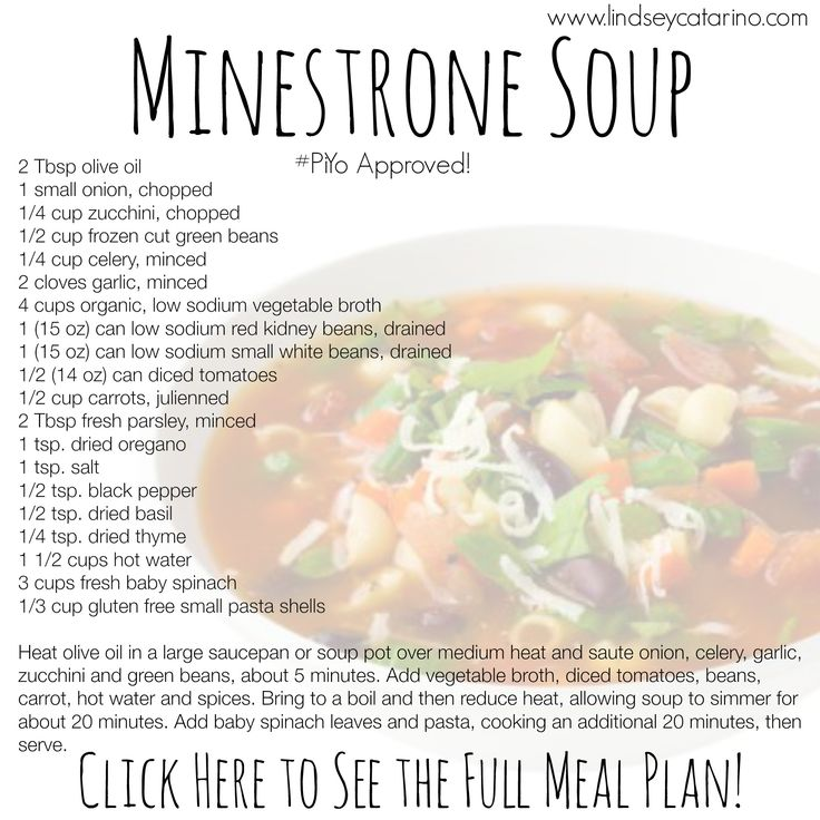 Check out this *delicious* recipe for Minestrone Soup - part of my fall inspired PiYo meal plan! Read more: http://lindseycatarino.com/piyo-meal-plan-fall-edition/