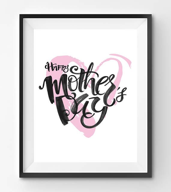 Happy Mothers Day Printable Mothers Day Print Mothers Day