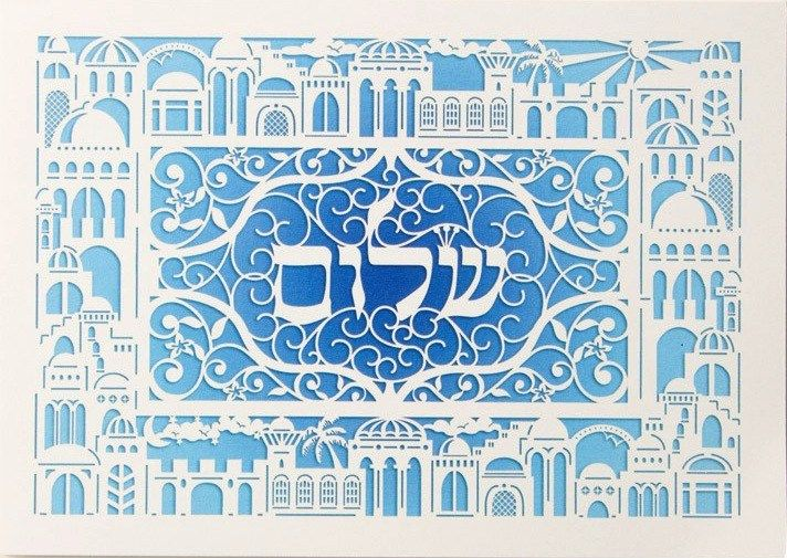 Shalom New Year Card