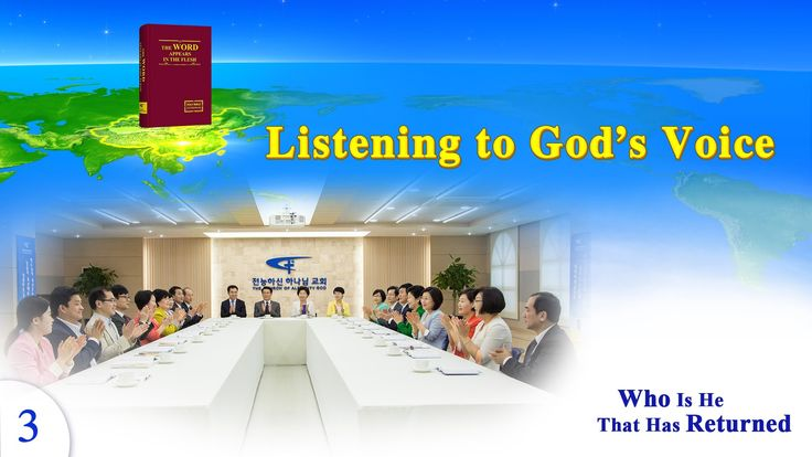 "Gospel Movie ""Who Is He That Has Returned"" (3) - Listening to God's Voice"