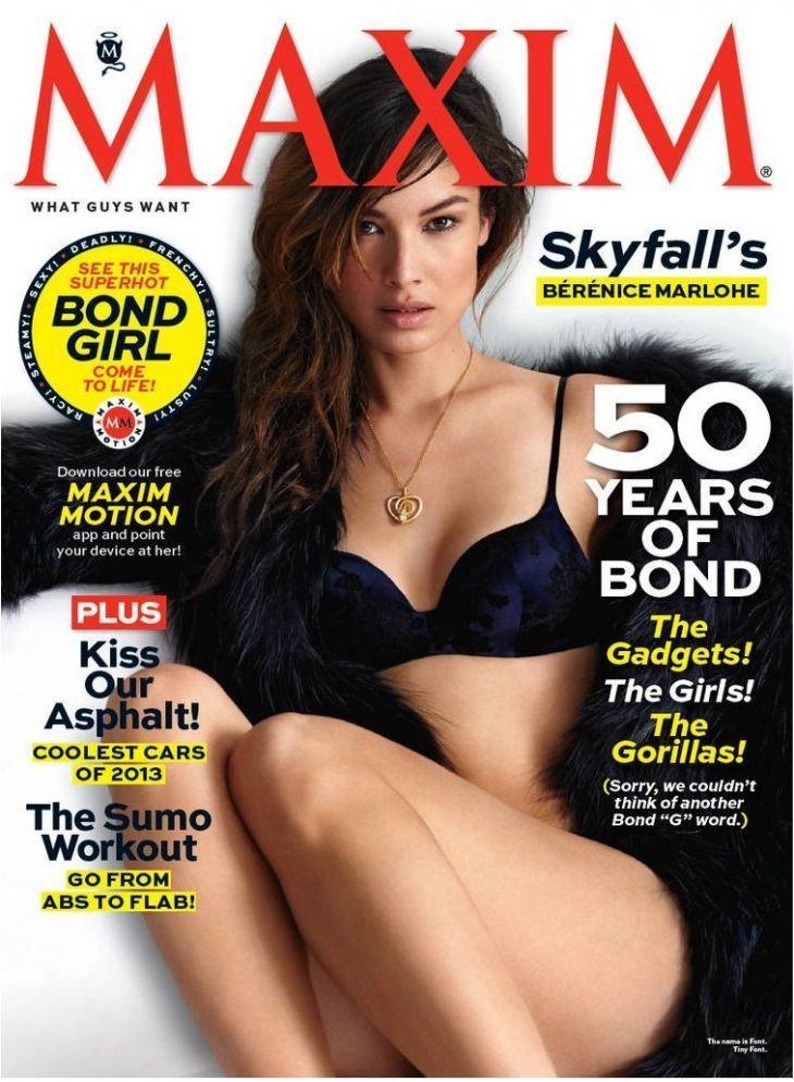 FREE 1 Year Subscription to Maxim Magazine | Maxim