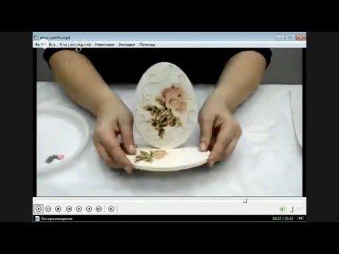 Пасхальное яйцо декупаж мастер-класс от Татьяны Гордеевой - YouTube