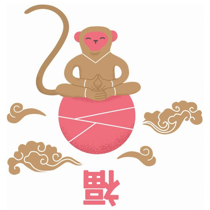 #chinesenewyear #monkey #illustration