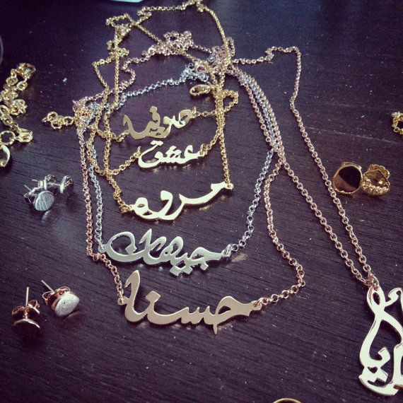 Arabic Calligraphy Name Necklace