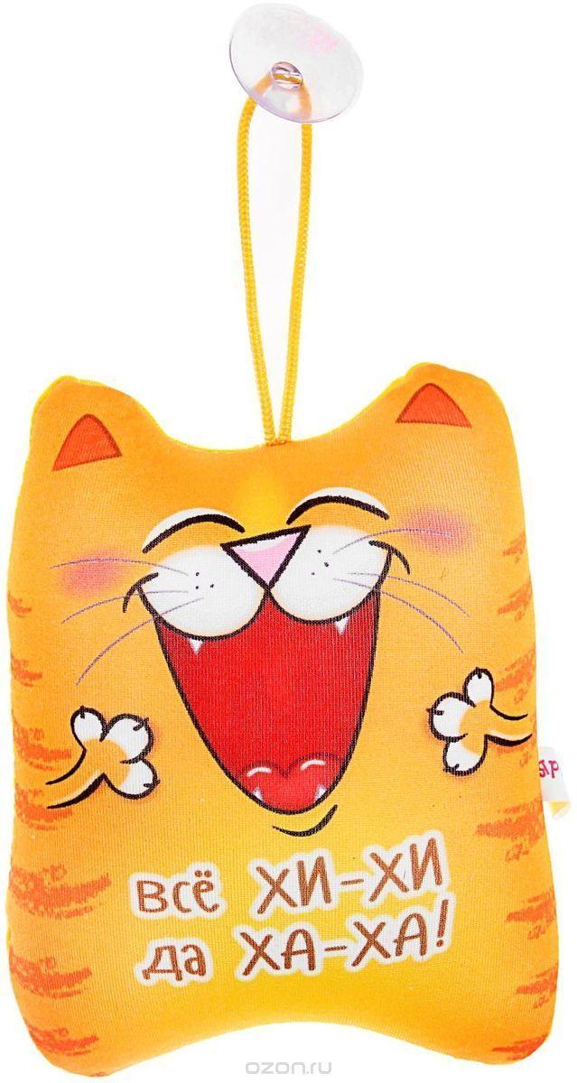 Купить Sima-land Игрушка-антистресс озвученная Кот - детские товары Sima-land в интернет-магазине OZON.ru, цена sima-land игрушка-антистресс озвученная кот